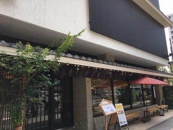 麦とろ浅草本店.jpg